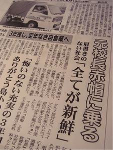 akabou_furusato.jpg