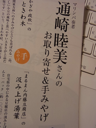 gekkan_kyoto.jpg