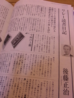 gendai_.jpg