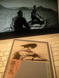 hadaka_.jpg