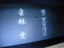 hadaka_m.jpg