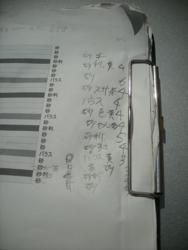 hanchiku_keikaku.jpg