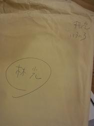 hayashi_iroiro.jpg