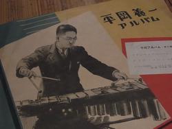 hiraoka_album.jpg