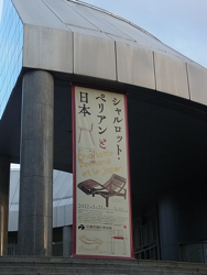 hiroshima_gendai.jpg