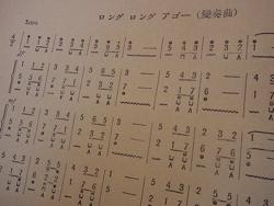 hitorimanabi_a.jpg