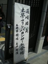 horion_kanban.jpg