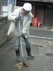 kaitai_horikawa_houki.jpg