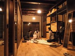 kimono_soudan.jpg