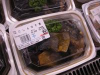 kimura_a.jpg