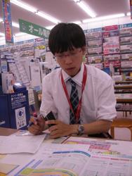 kobayashi_j.jpg