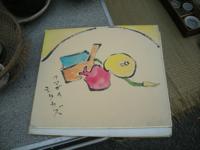 kumagai_gansaku.jpg
