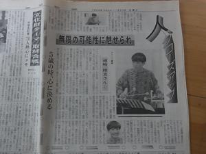 kyoto_np.jpg