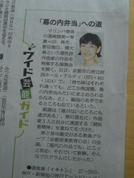michi_asahi.jpg