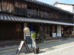 mitarai_wakacho.jpg