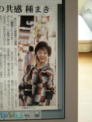 mitsuhashi_mete.jpg