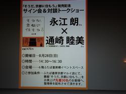 nagae_t.jpg