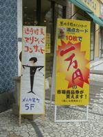 nagasaki_kanban.jpg