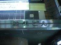 nagasaki_mutsumi.jpg