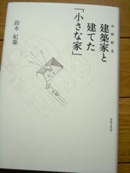 nakamurayoshifumi.jpg