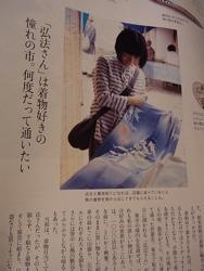 nanao_a.jpg