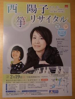 nishi_kishikawa.jpg