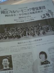 okayama_s.jpg