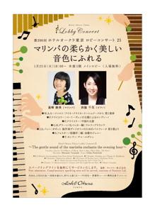 okura_f.jpg