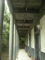 oura_school.jpg