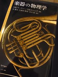 physics of music instruments.jpg