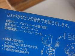 sawayaka_c.jpg