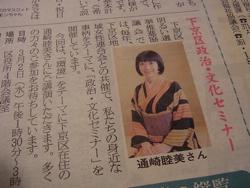 shimogyo.jpg