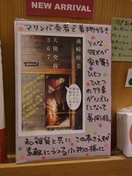 shoten_d.jpg