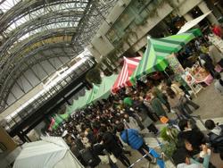 sun_open_market.jpg