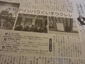 takahashi_maki.jpg
