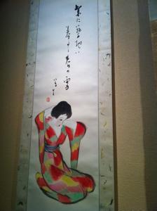 takehisa_yumeji.jpg