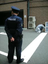 tanimoto_police.jpg