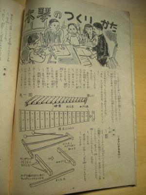 tsukurikata_a.jpg
