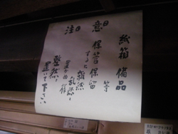 ueda_harigami.jpg