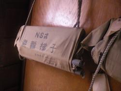 ueda_hashigo.jpg