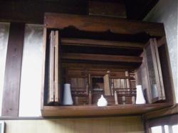 ueda_kamidana.jpg