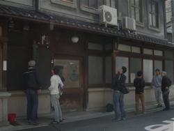 ueda_mae.jpg