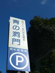 yabakei_b.jpg
