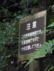 yabakei_d.jpg