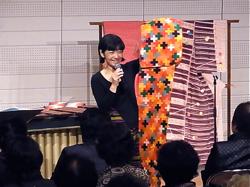 yamashina_kimono.jpg
