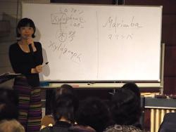 yamashina_setsumei.jpg