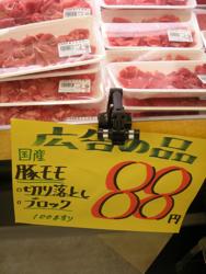 yasui_buta.jpg