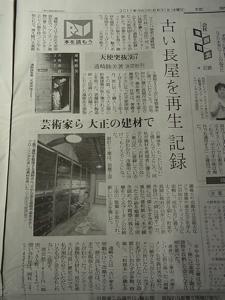 yomiuri_hon.jpg